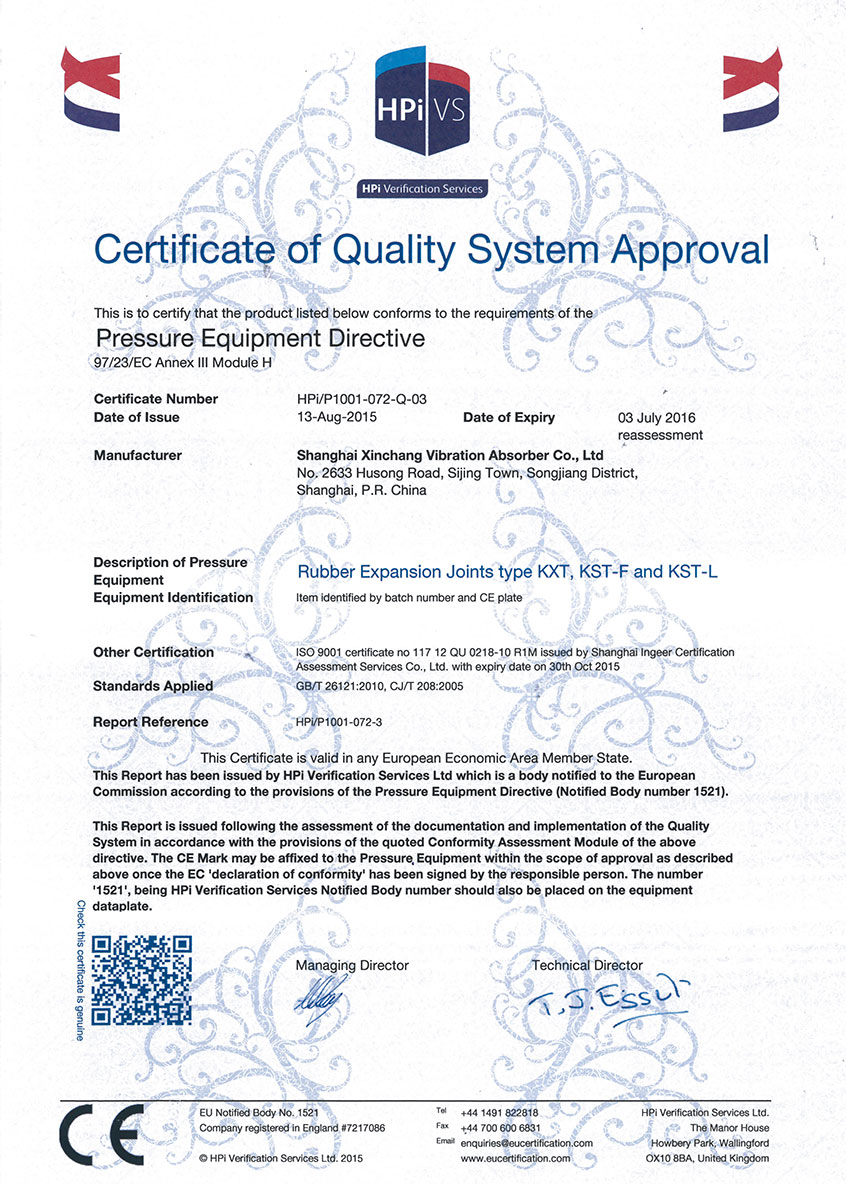 Certificate of Quality Approval